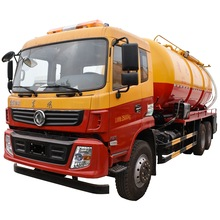 6-4-good-chassis-Dongfeng-15500-liters.jpg_220x220