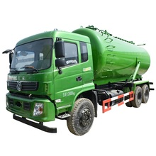 Best-selling-18m3-Dongfeng-suction-sewage-tanker.jpg_220x220