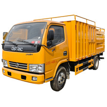 DongFeng-5CBM-sewage-sucking-pump-truck-for.jpg_220x220