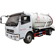 High-pressure-sewage-suction-and-cleaning-truck.jpg_220x220