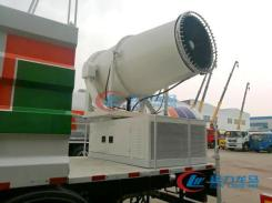 china full hydraulic dust suppression truck (5)